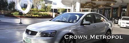 chrylser limousines